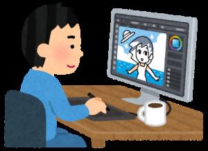 パソコンでイラストを描く男性