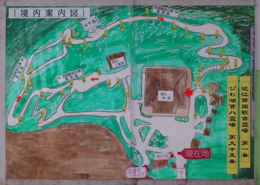 常楽寺境内案内図