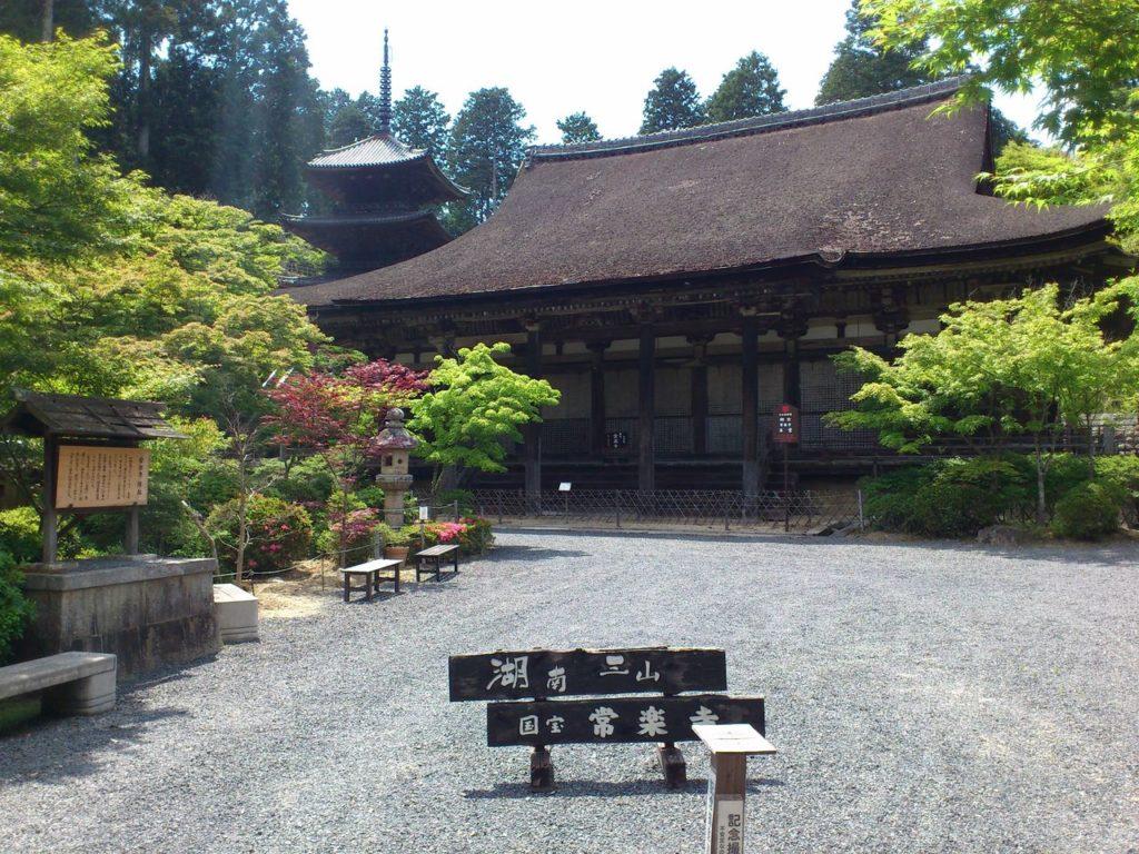 常楽寺の記念撮影場所