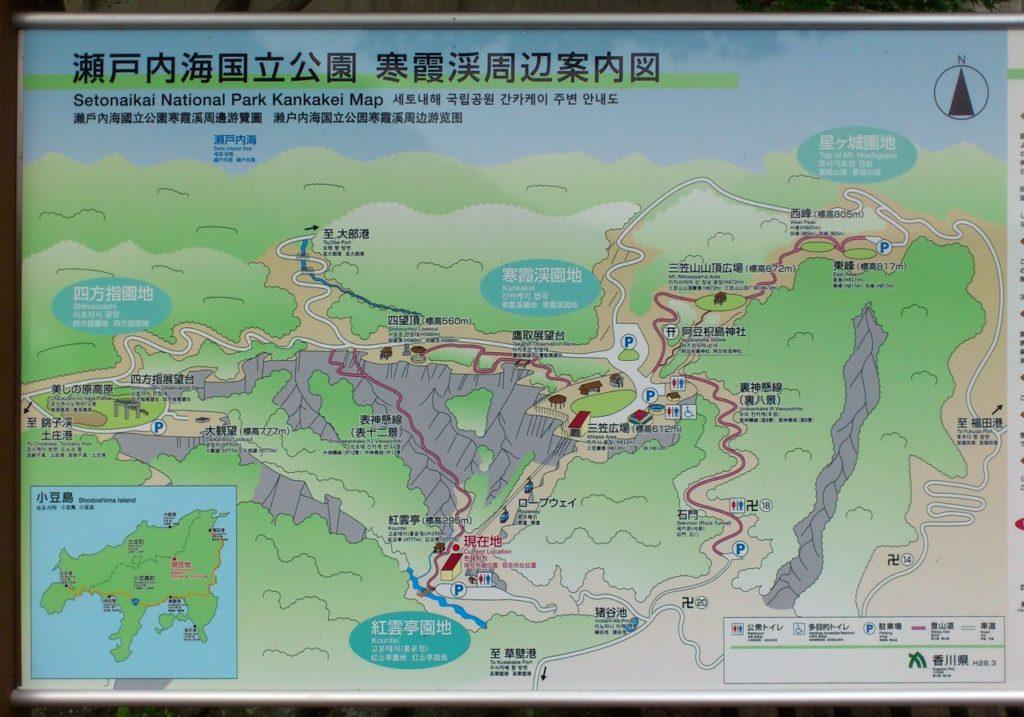 寒霞渓周辺案内図