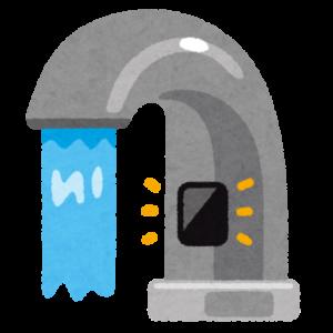 センサー水栓