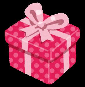 プレゼント箱
