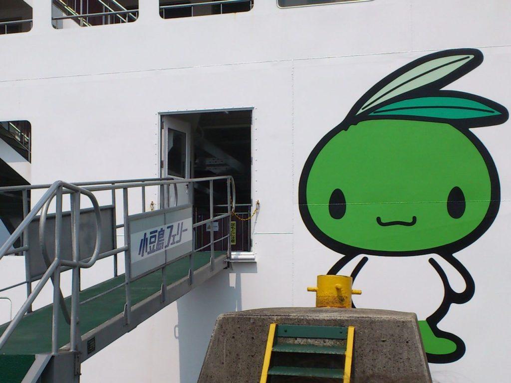 小豆島フェリーの搭乗口