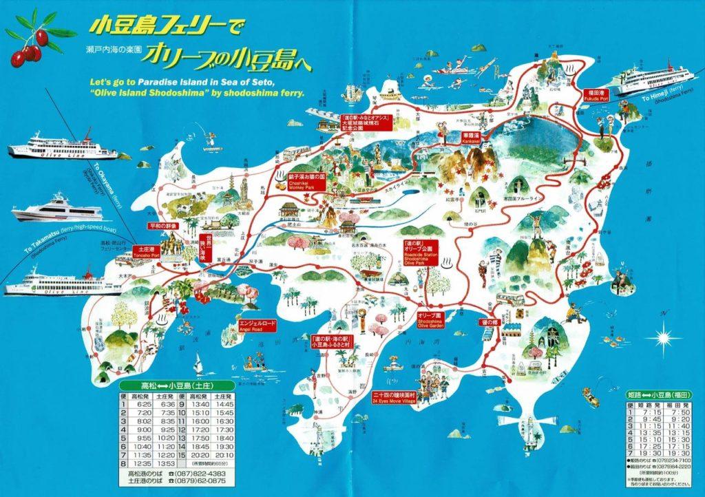 小豆島の観光地図