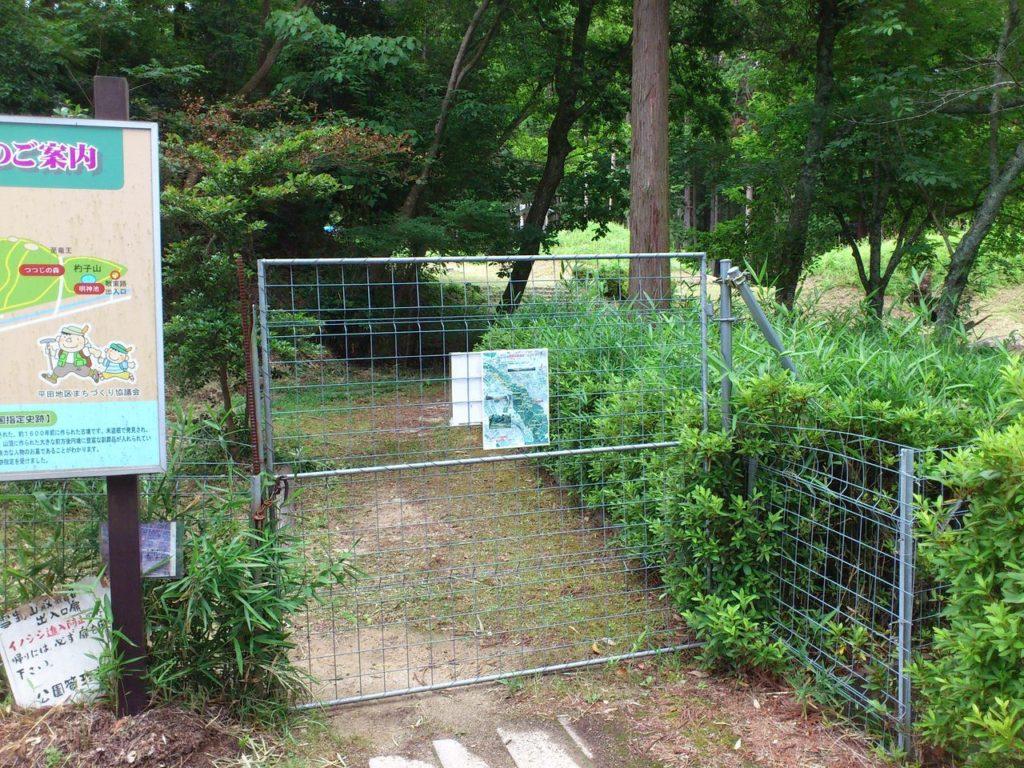 獣害防止柵の扉