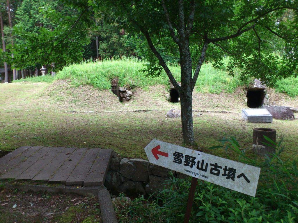八幡社古墳群の入り口