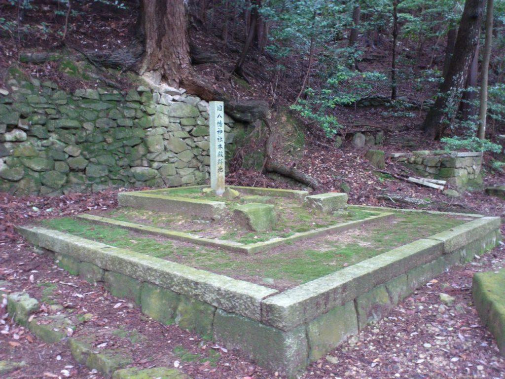 旧八幡神社本殿跡地
