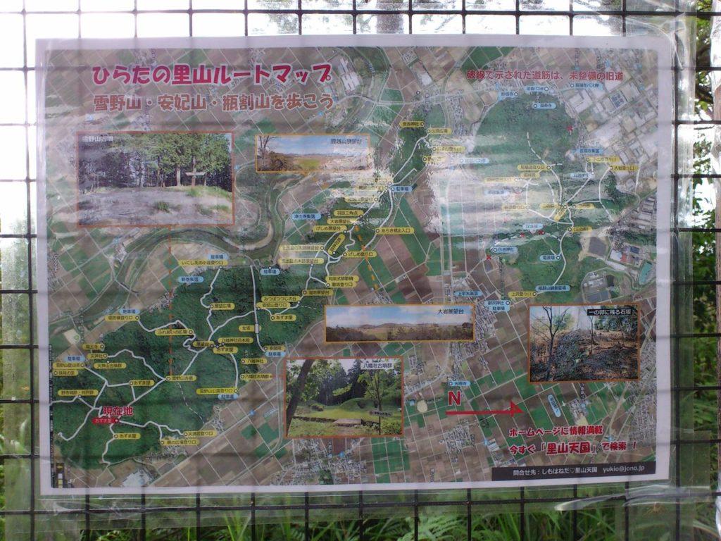 里山ルートマップ