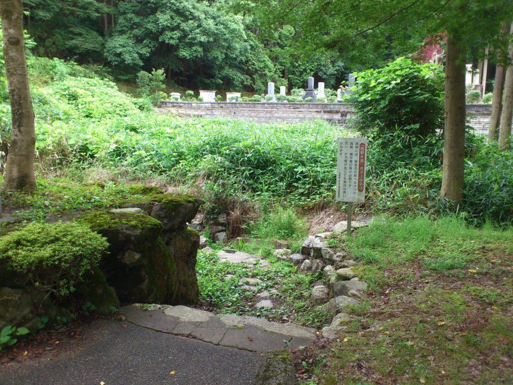 西野水道の下り口