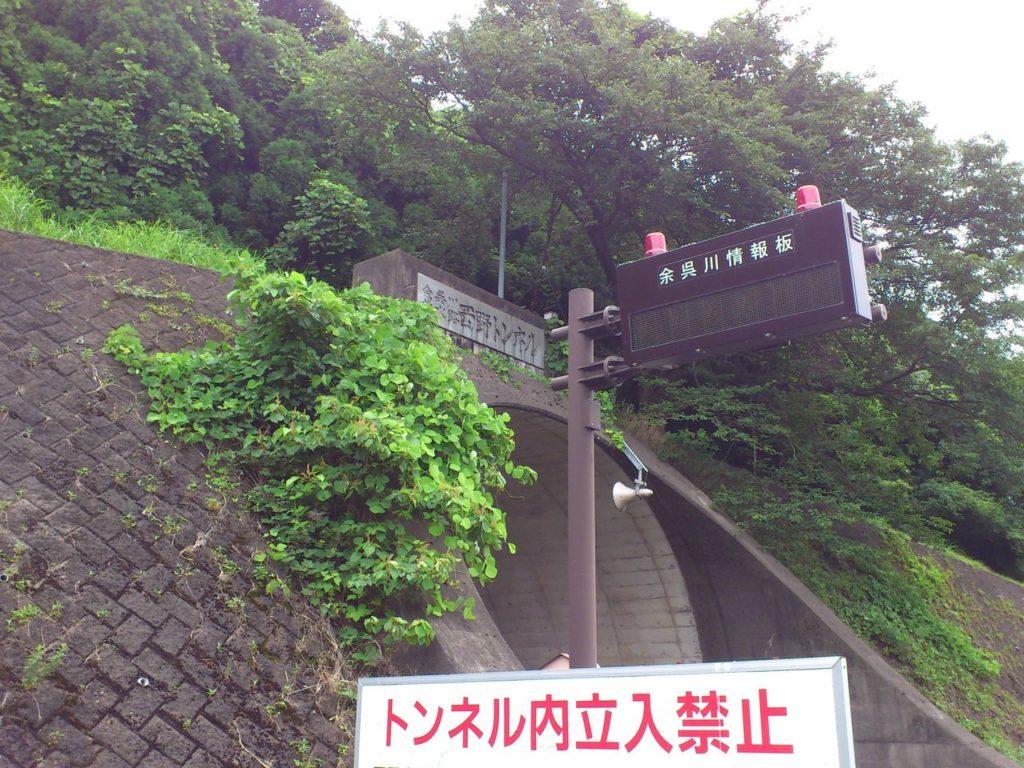 余呉川放水路西野トンネルの出口