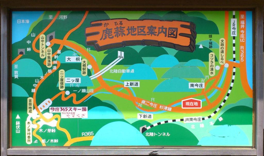 鹿蒜地区案内図