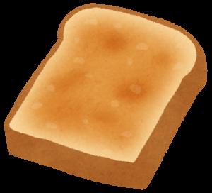 こんがり焼けたトースト