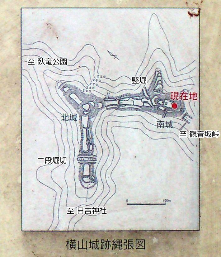 横山城跡縄張り図