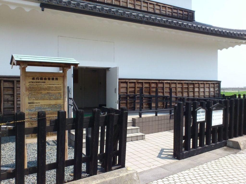 蟠龍櫓(水門統合管理所)