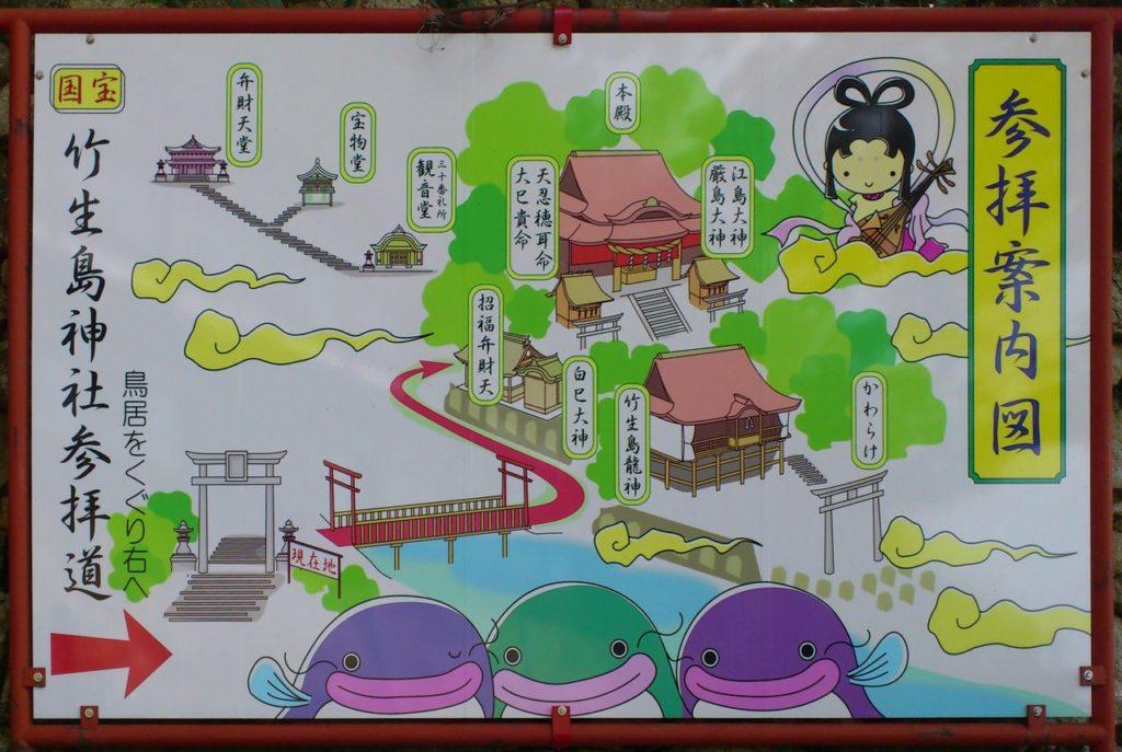竹生島神社参拝案内図