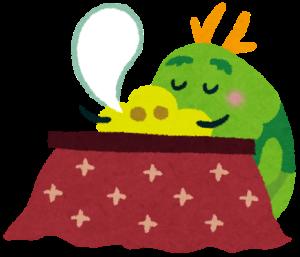コタツでうたた寝する龍