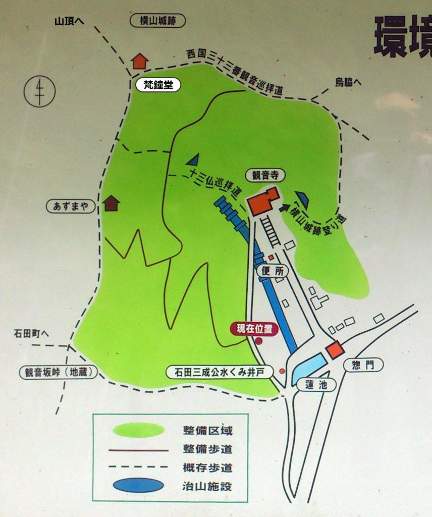 環境防災林 朝日(観音寺地区)地図
