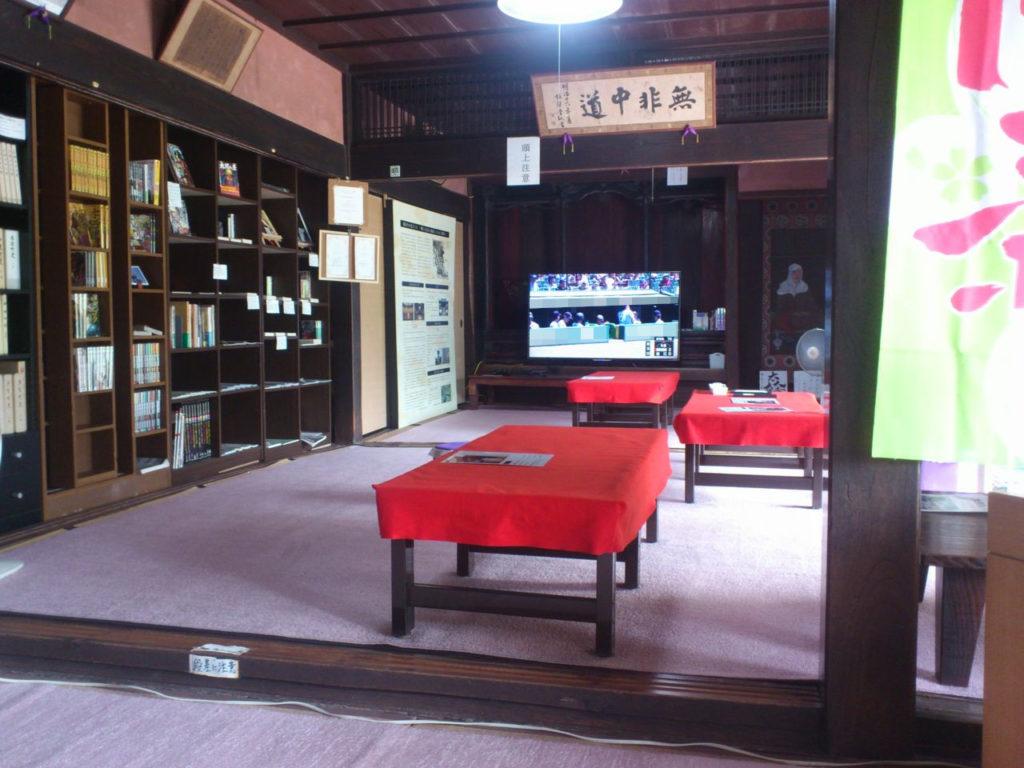 観音寺本坊のブックカフェ