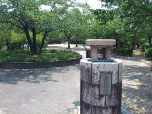 九華公園の北口