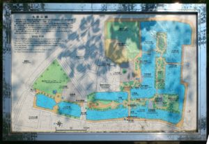 九華公園案内図