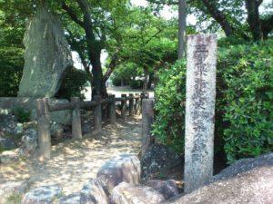 桑名城跡の石碑