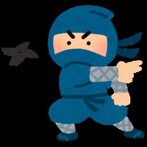 手裏剣を投げる忍者