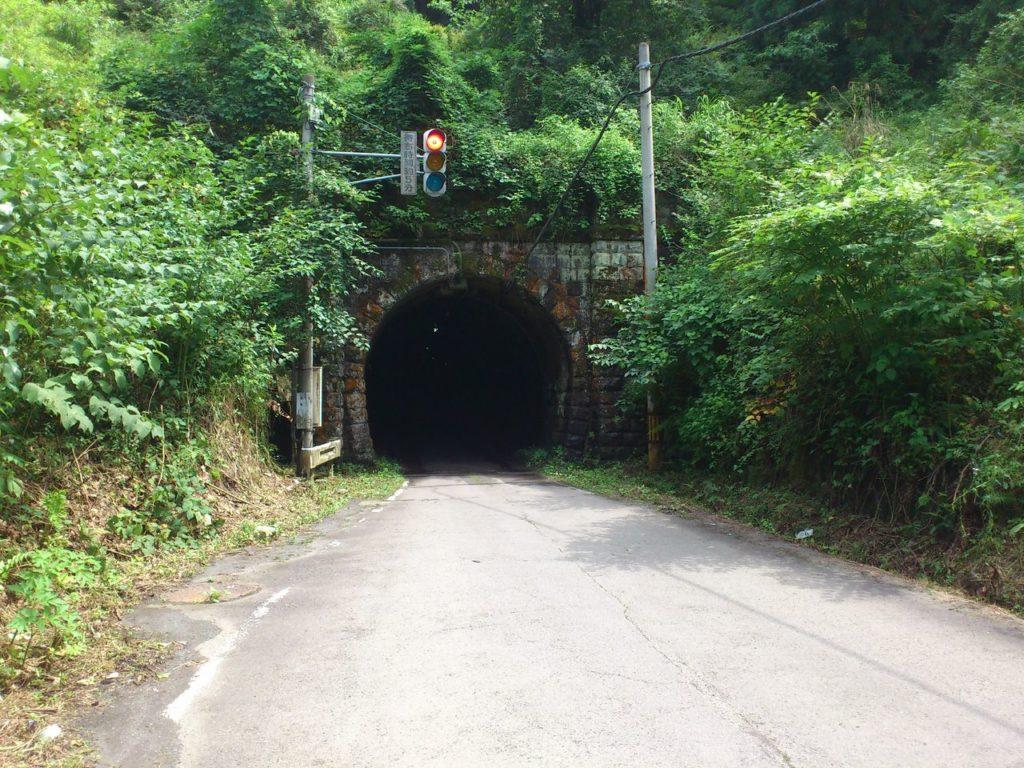 葉原トンネル