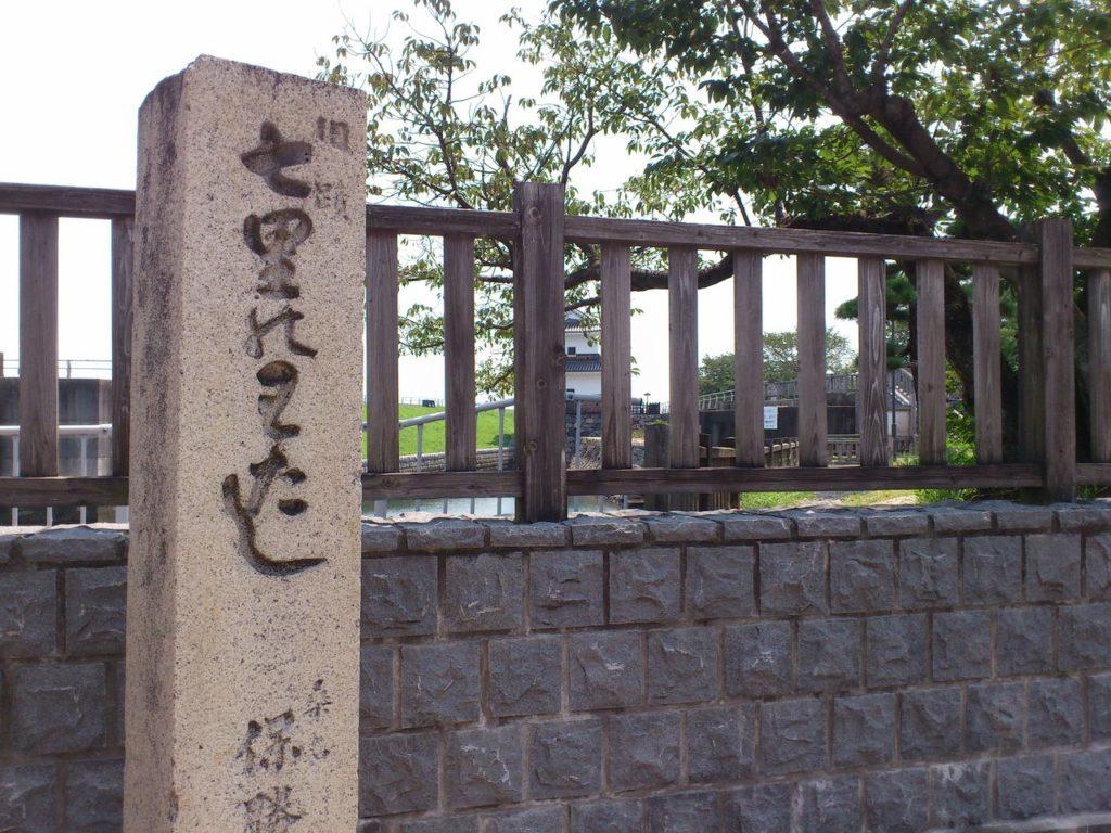 旧跡七里の渡しの石碑