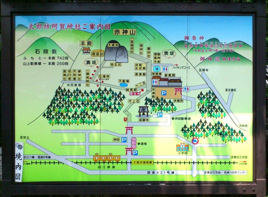 太郎坊阿賀神社ご案内図