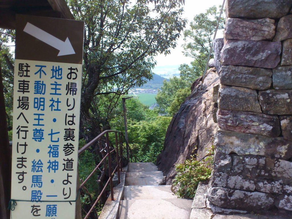 裏坂の入り口