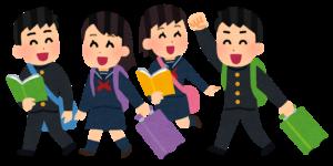 旅行に行く学生たち