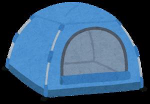 キャンプの丸屋根テント