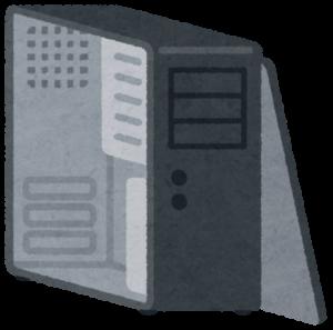 パソコンケース