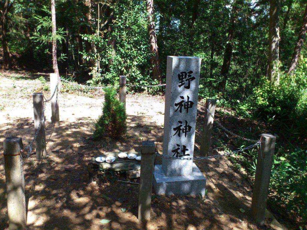野神神社の石碑