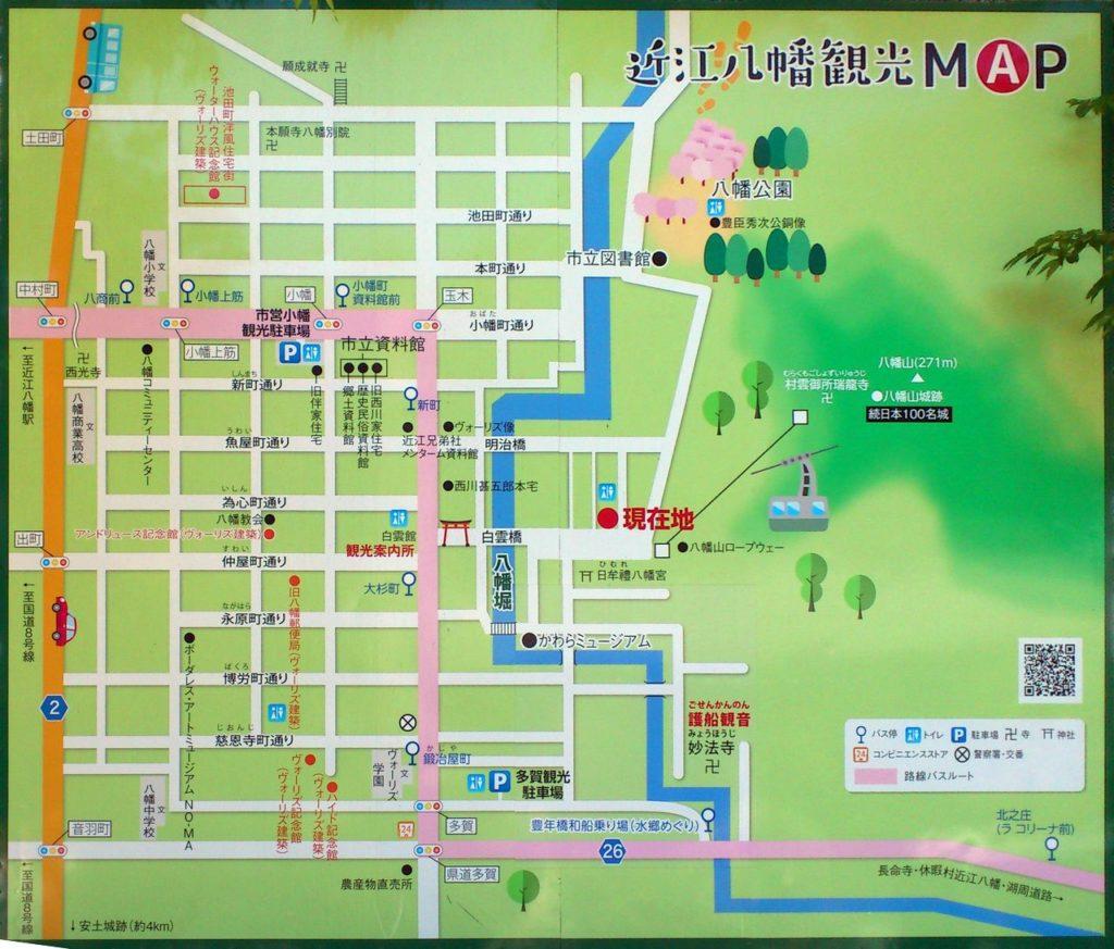 八幡山観光MAP