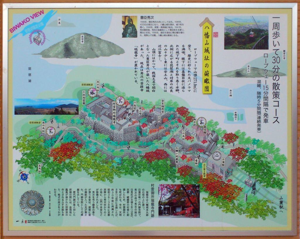 八幡山城址の俯瞰図