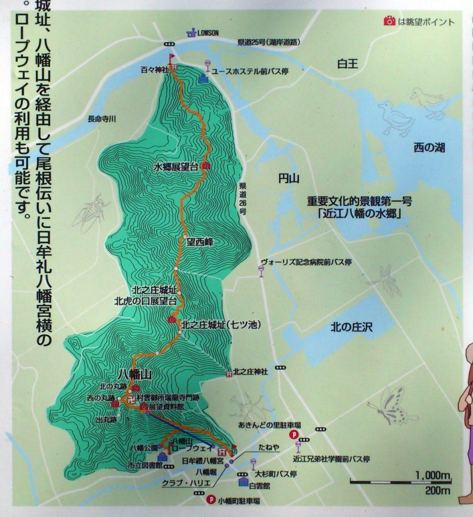 八幡山縦走コース地図