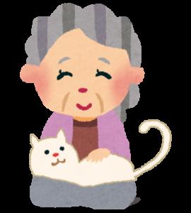 おばあさんとネコ