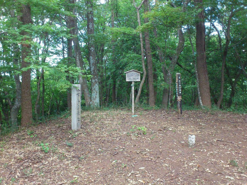 木下秀吉陣地跡