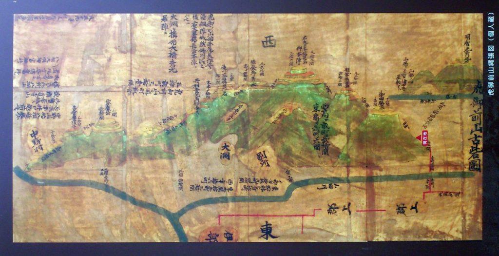 虎御前山古砦図