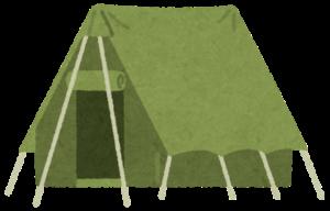 大きめのテント