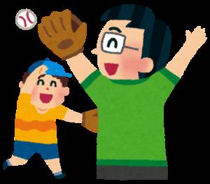 キャッチボールをする親子