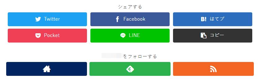 本文下 パソコン表示(CSS適用前)