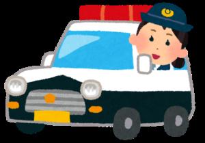 ミニパトに乗る婦人警官