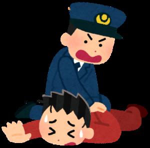 犯人を取り押さえる警察官