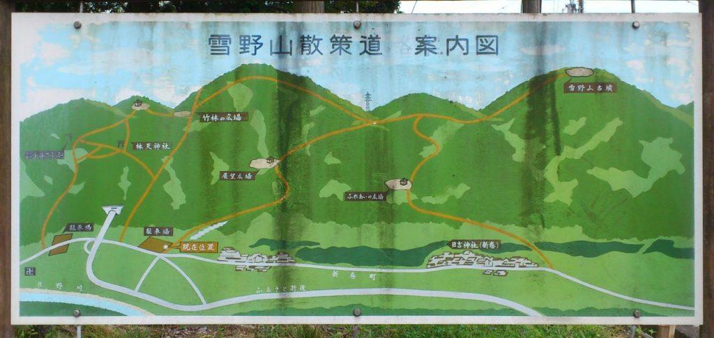 雪野山散策道 案内図