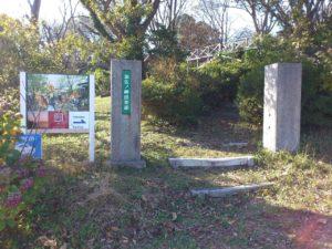 加佐ノ岬倶楽部の入り口