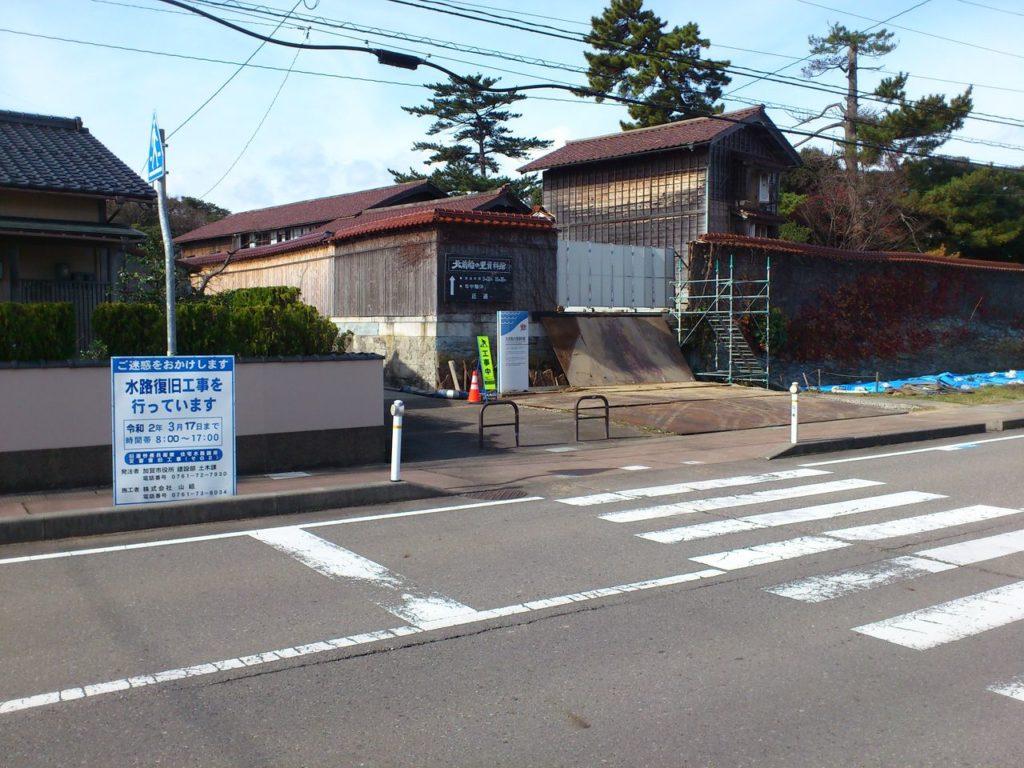 北前船の里資料館の入り口