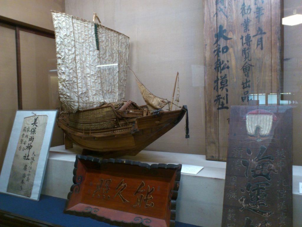北前船の模型