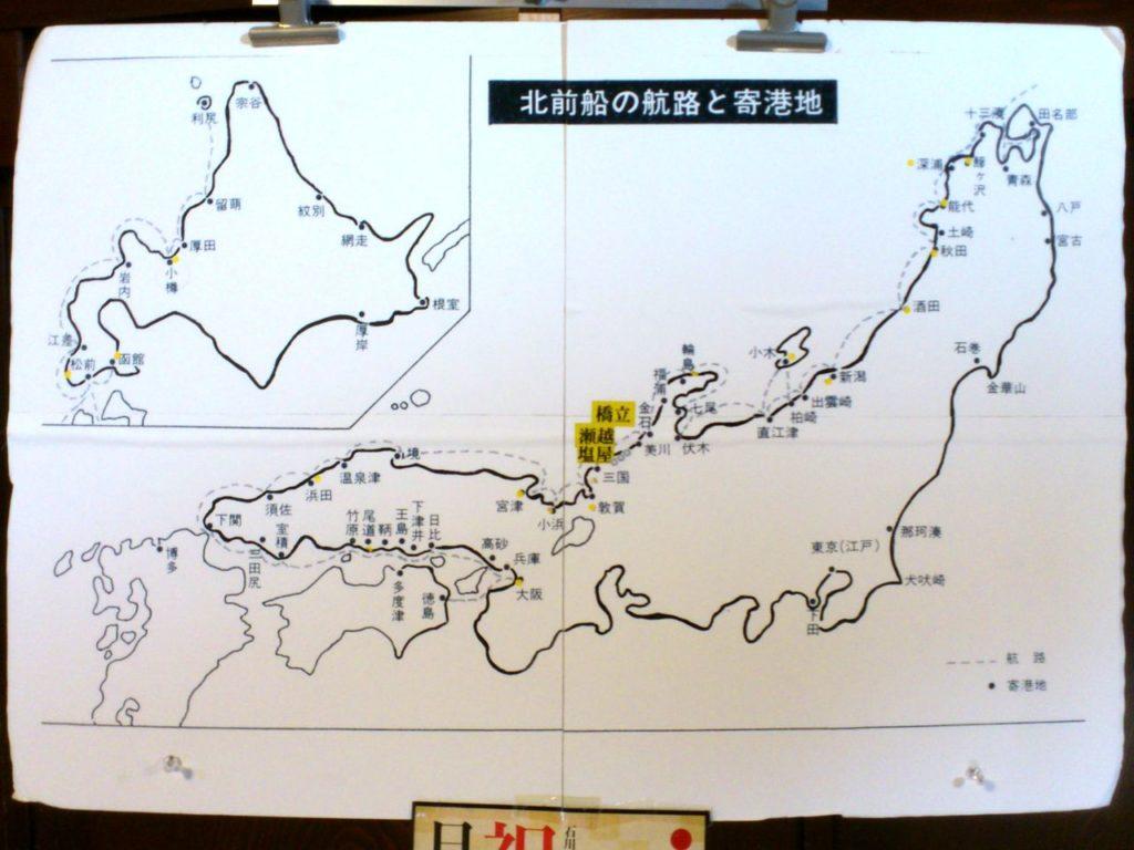 北前船の航路と寄港地